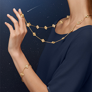 Spotlight on: Discover Van Cleef & Arpels' reflections of guilloché yellow gold in its Alhambra collections