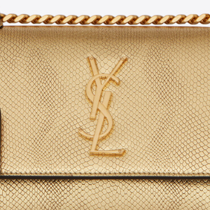 Saint Laurent releases an exclusive handbag for the Middle East