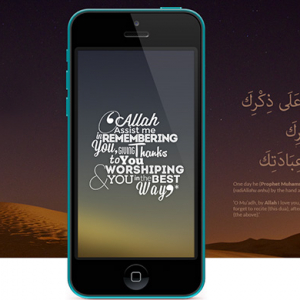 Top 10: Ramadan related apps