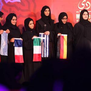 Sheikha Fatima bint Mubarak's life accomplishments celebrated