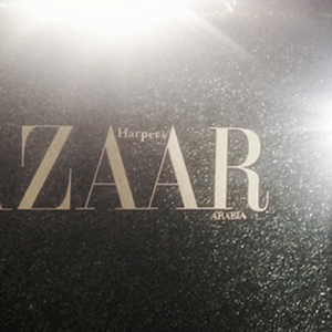 The Harper's Bazaar Arabia red carpet studio at DIFF