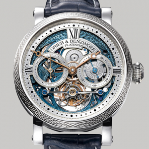 'Salon des Grandes Complications' watchmaking event to debut in Dubai