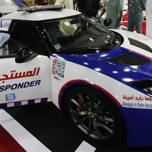Dubai reveals the world's fastest ambulance