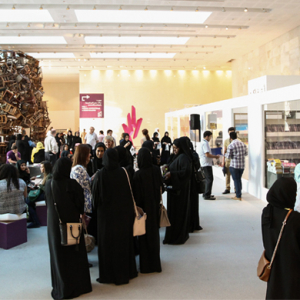Abu Dhabi Tourism announces the 6th edition of Abu Dhabi Art