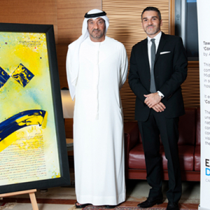 Jaeger-LeCoultre proudly celebrates the spirit of invention of Dubai Expo 2020
