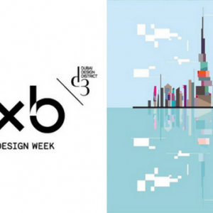 Dubai Design Week calls for entries for Urban Commissions
