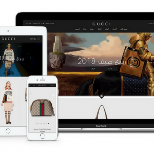 Gucci announces launch of Kuwait e-commerce site