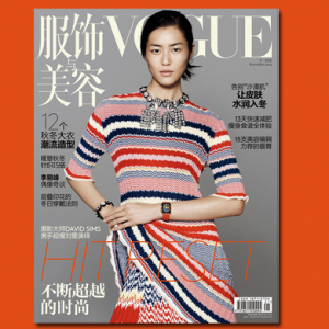The Apple Watch makes its debut on Vogue China's November cover