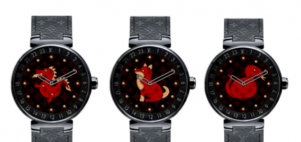 Louis Vuitton launches new watches to celebrate Chinese New Year