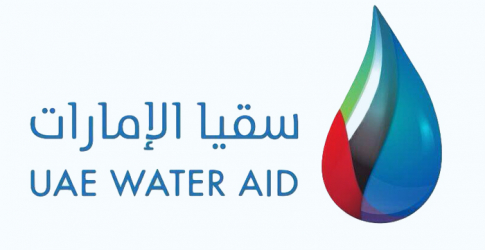 60 million dirhams donated to UAE Water Aid