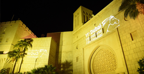 The Dubai International Film Festival announces its dates for 2015