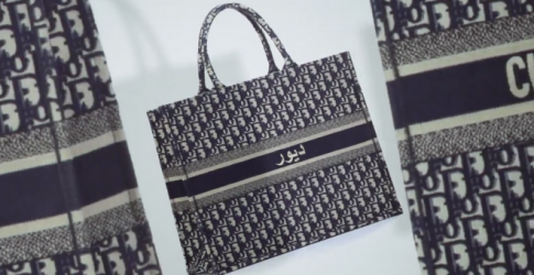The ABCDior customisation service launches in Arabic