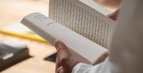 Jameel Arts Centre announces launch of Jameel Library