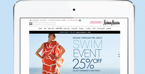 Neiman Marcus launches its website in Arabic