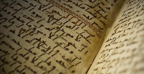 Found: One of the oldest Quran manuscripts in the world