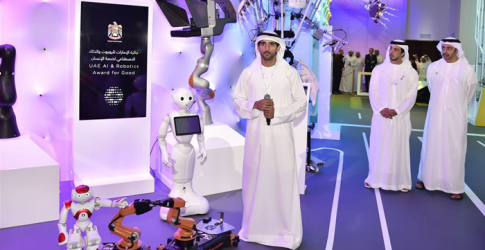 The UAE opens the AI and Robotics Award for Good competition