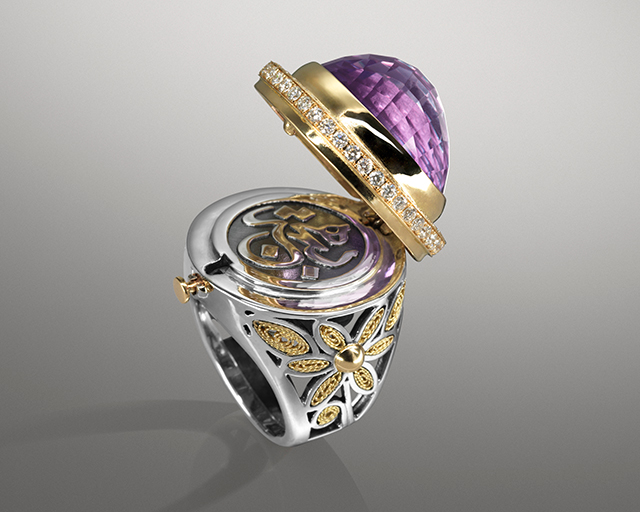 Inspired by 'poison rings', Dhs28,700
