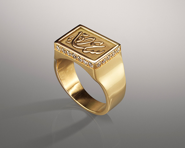 Inscribed with 'Happiness', Dhs12,800