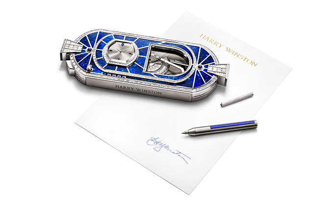 Precious Signature by Harry Winston, price available upon request