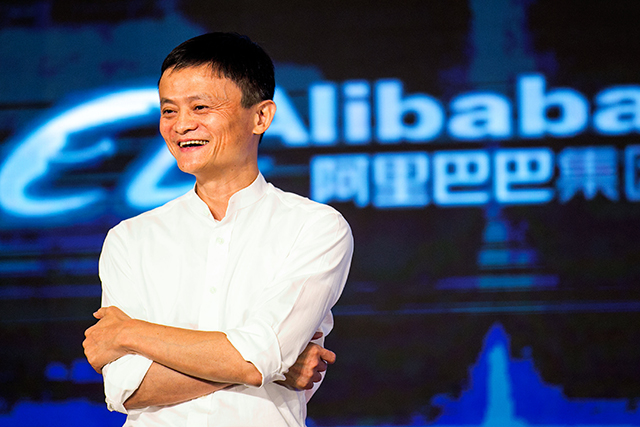 Chinese eCommerce giant Alibaba to launch music division