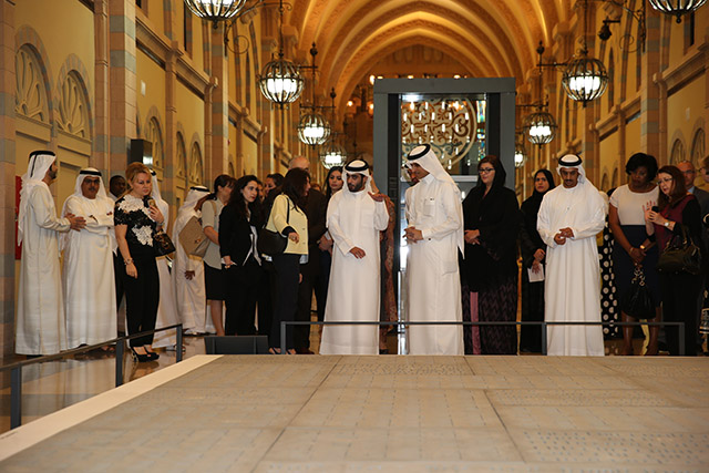 Jameel Prize 3 returns to The Sharjah Museum of Islamic Civilisation