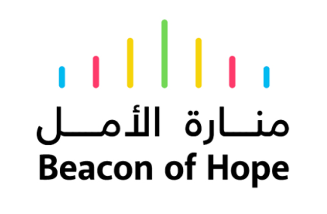 Al Tayer Insignia x Beacon of Hope team up for Ramadan