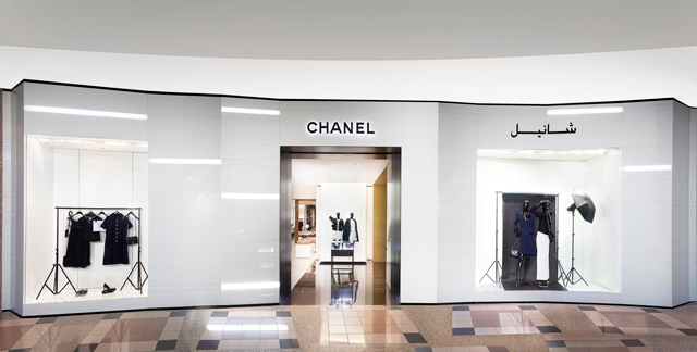 Chanel re-opens its doors to Riyadh