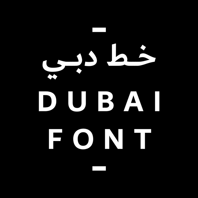 The Maktoum family announces launch of the Dubai font