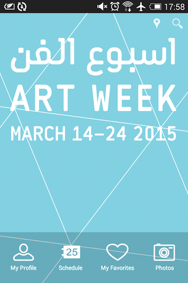 Dubai's Art Week debuts new app
