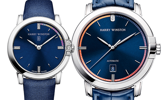 Harry Winston launches limited edition timepieces for amfAR