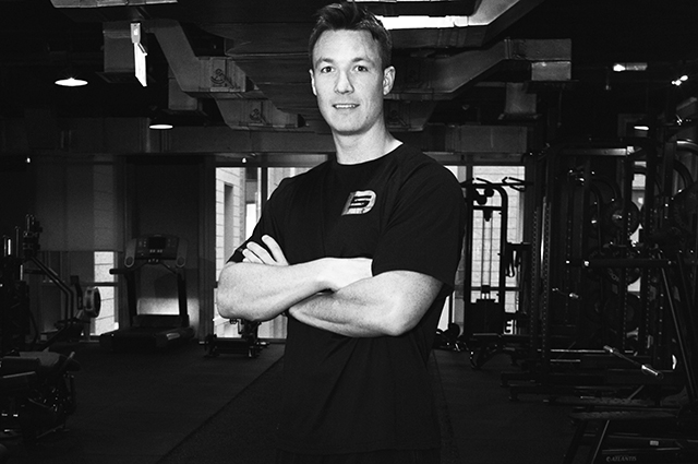 Iron initiative: D5 founder James Heagney on fitness