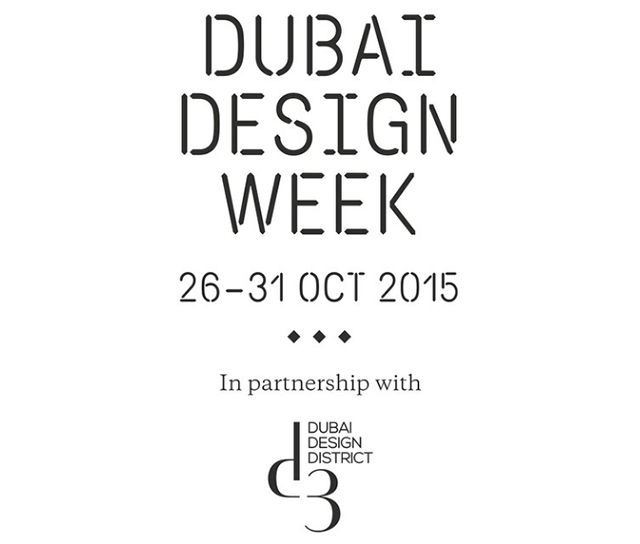 The inaugural Dubai Design Week is officially announced at the Urban Majlis hosted at d3