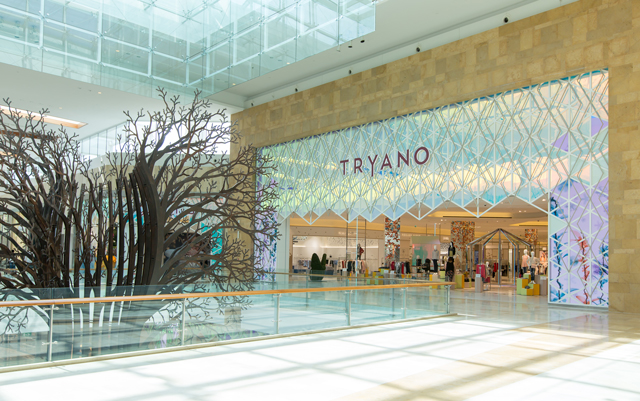 First look tryano opens in abu dhabi buro 24 7 for International decor company abu dhabi