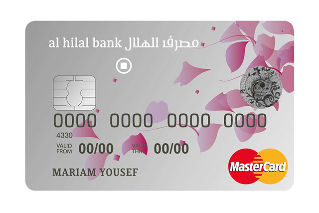 UAE bank to launch the country's first scented credit card aimed at women