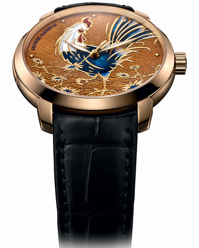 Time check: Ulysse Nardin's Year of the Rooster timepiece