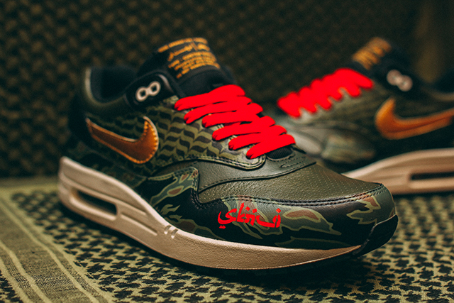Dubai-based Amongst Few and SBTG release limited-edition 'Alpha Foxtrot' Air Max 1 drop