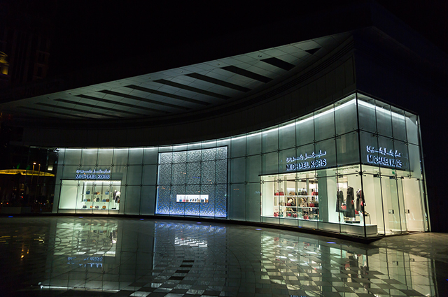 Michael Kors to open new store in Riyadh