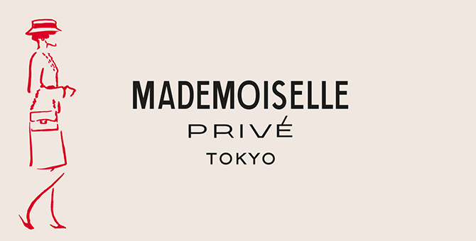 Chanel's Mademoiselle Privé exhibition is heading to Tokyo