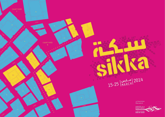 Buro 24/7 Middle East's daily highlights from the SIKKA Art Fair 2014