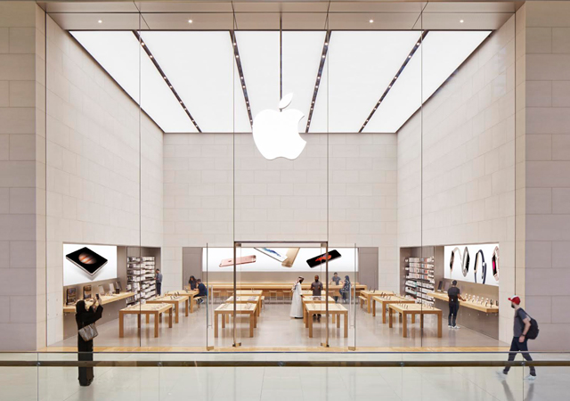 Apple opens in the Middle East