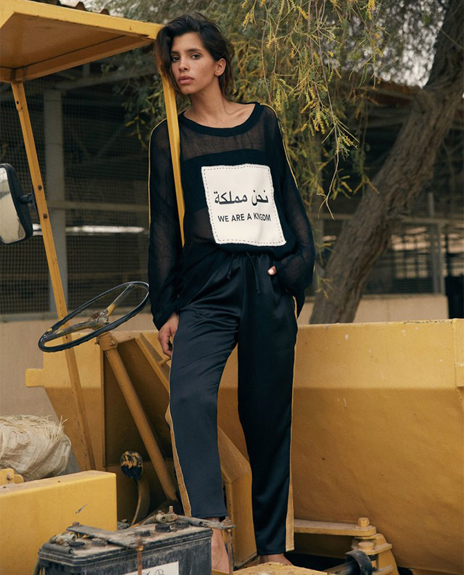 KSA's Fashion Future Conference: LVMH to invest in fashion designers from the region