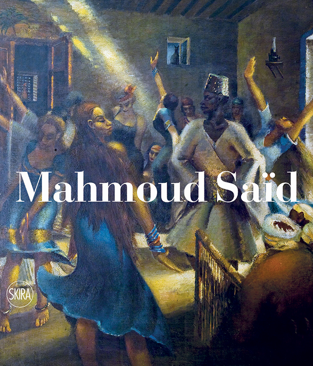 Book of the week: Catalogue Raisonné of Mahmoud Saïd