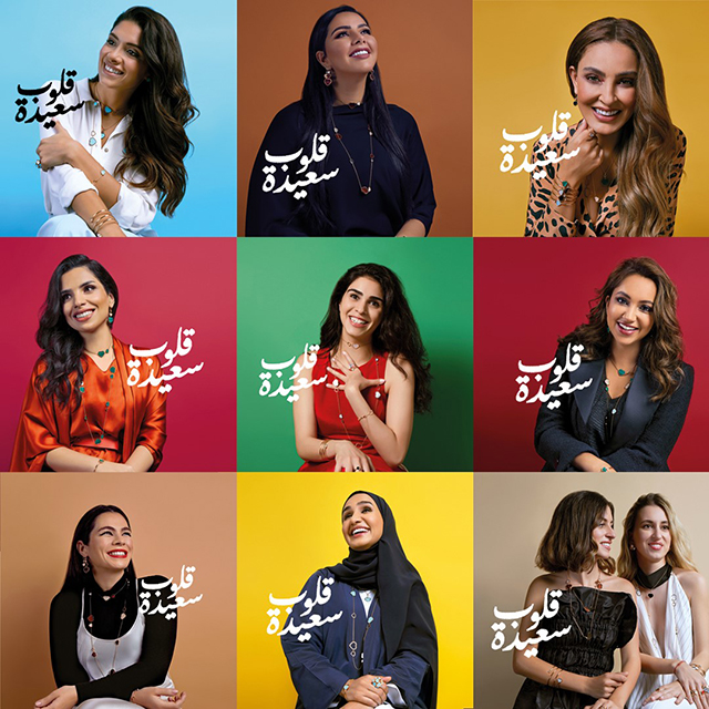 Chopard taps 10 Arab women to front its new Happy Hearts campaign