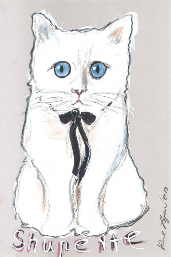 Karl Lagerfeld's cat lands beauty campaign