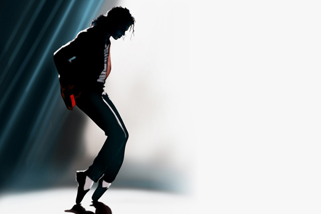 Former Nike designer was working on secret footwear company with Michael Jackson
