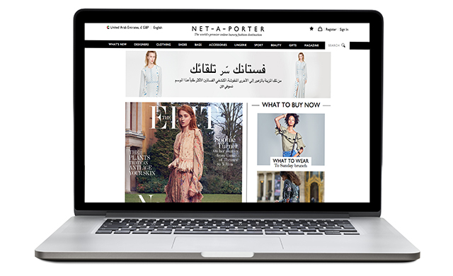 Mohammed Alabbar buys share of Net-a-Porter.com