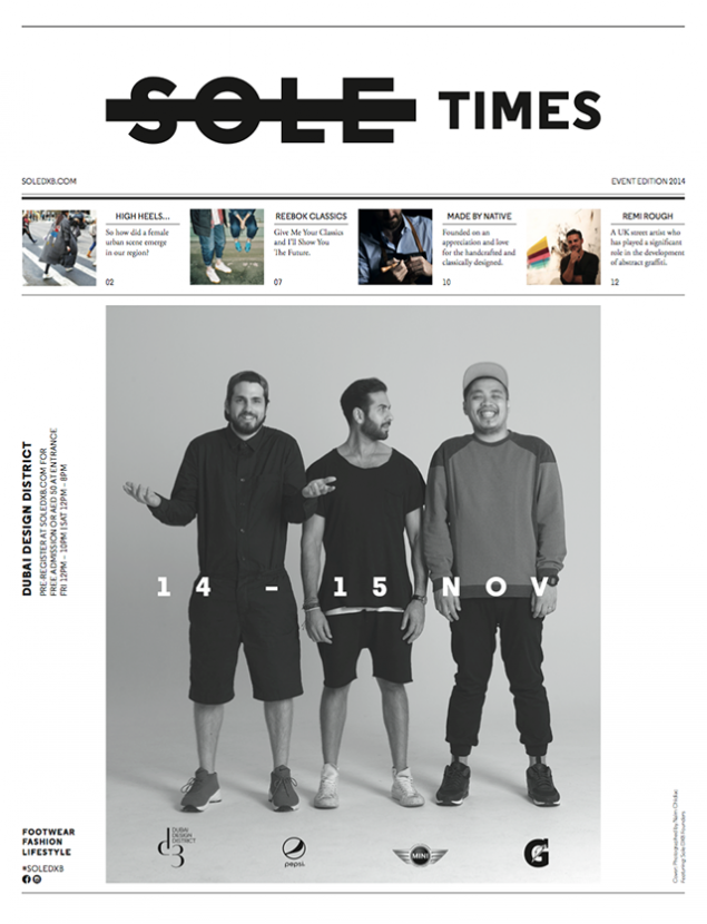 Wissam Shawkat and Buro 24/7 feature in The Sole Times