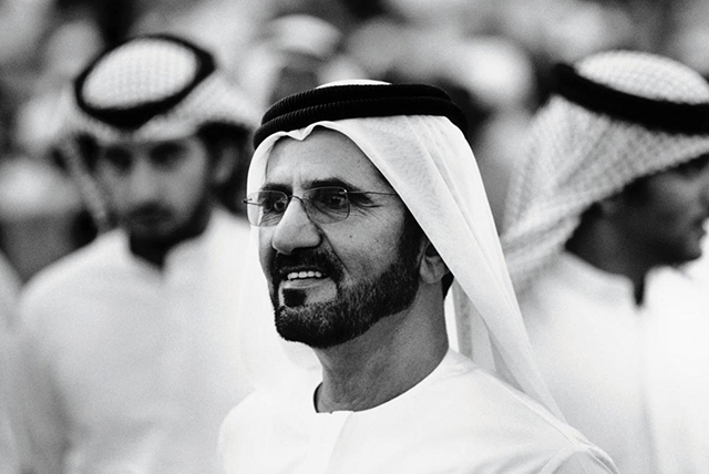 Sheikh Mohammed announces a new award for world peace