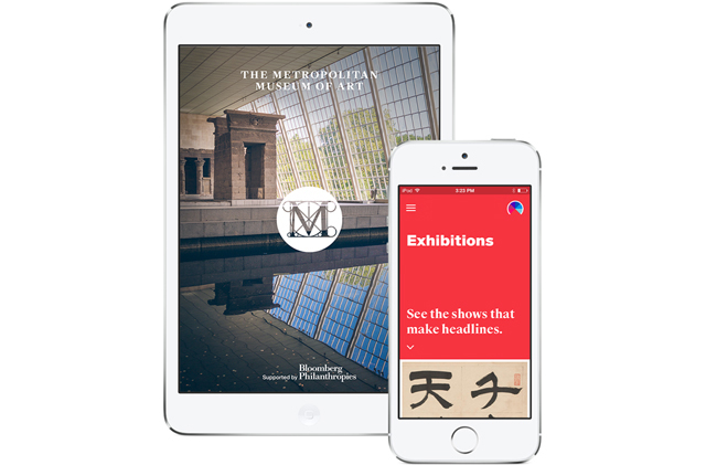 New York's MET unveils new iPhone app