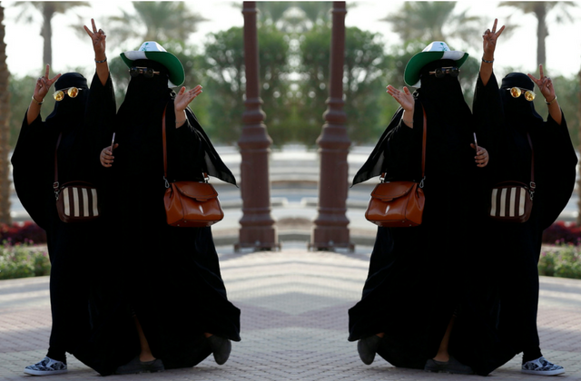 Saudi Arabia's passport authority is hiring women for the first time